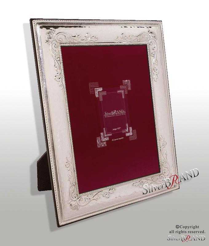 Ασημένια Κορνίζα Σφυρήλατη Τριαντάφυλλο