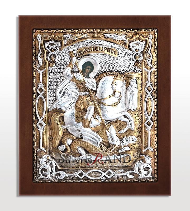 Άγιος Γεώργιος  (Ασημένια Εικόνα 18x15cm)