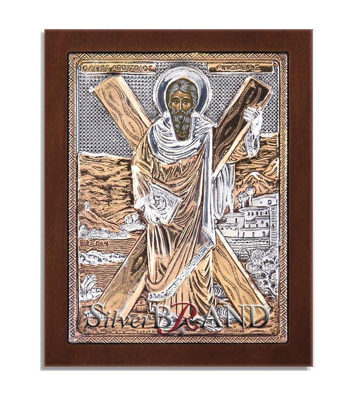 Άγιος Ανδρέας - Saint Andreas - Святой Андрей