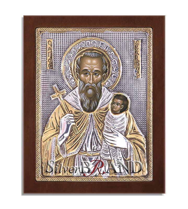 Άγιος Στυλιανός - Saint Stylianos - Святой Стилиан