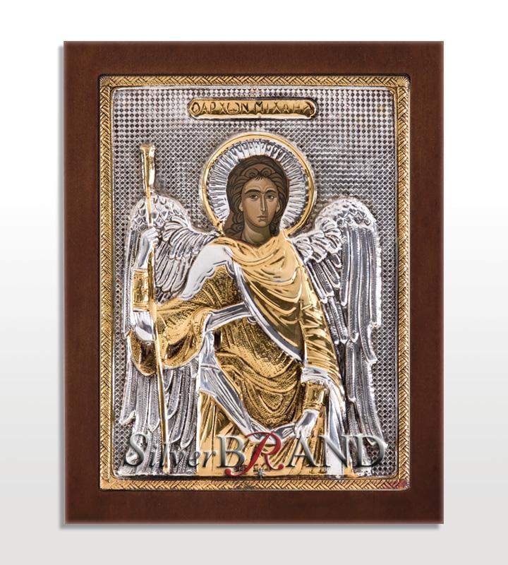 Greek Orthodox Silver Icon Archangel Michael 20x16 Ασημένια Εικόνα Αρχάγγελος Μιχαήλ 20x16 Архангел Михаил c:81181471-199 B
