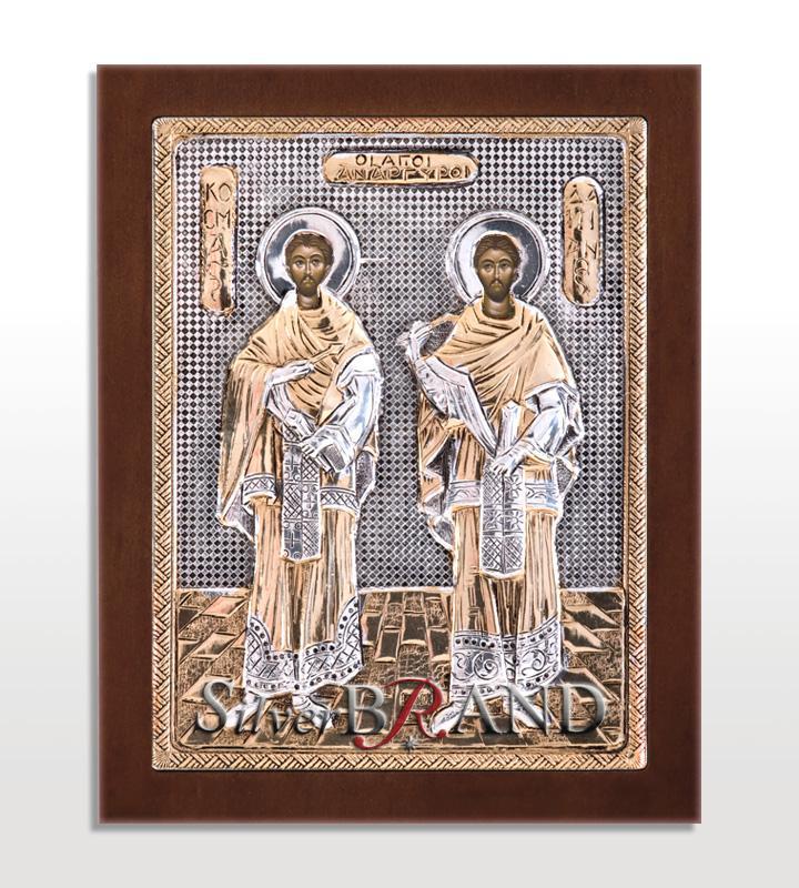 Άγιοι Ανάργυροι (Ασημένια Εικόνα 20x16cm)