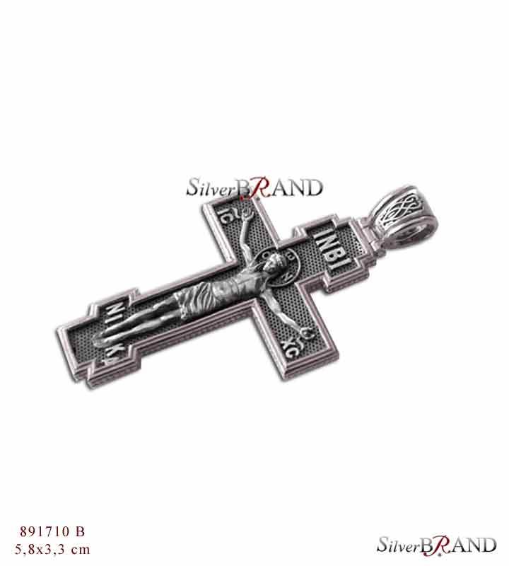 Ασημένιος σταυρός - Silver cross