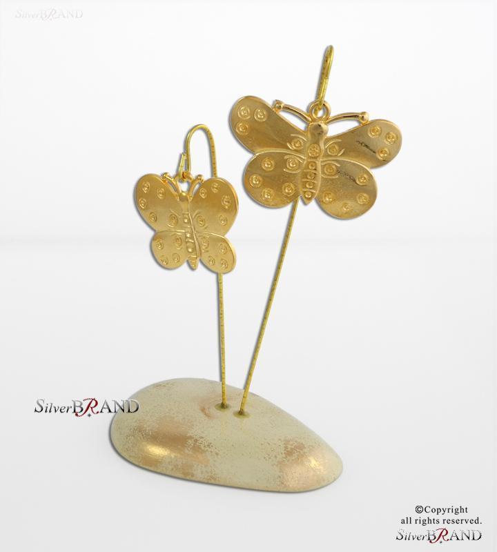 Δώρο για το σπίτι με πεταλούδες σε εκρου πετρα
