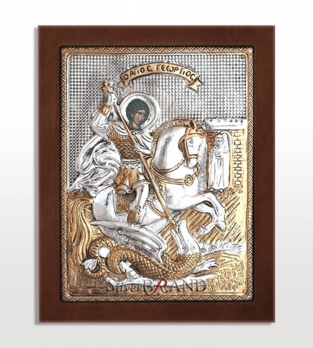 Orthodox_Silver_Icon_Saint_George_Святой Георгий_c:63181471-182B